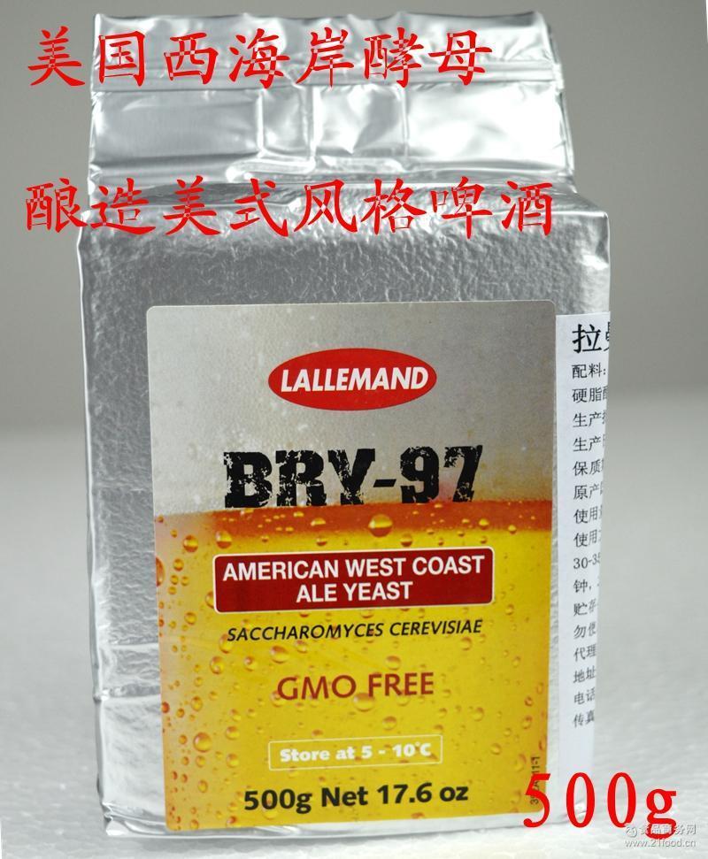 原装进口大包啤酒酵母 BRY-97美国西岸啤酒酵母 啤酒酵母艾尔酵母