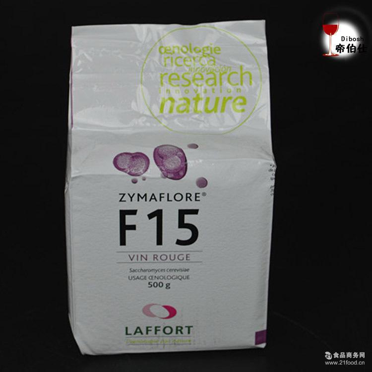 10克铝箔袋 自酿葡萄酒红葡萄酒自酿酒曲 法国进口F15 陈酿型酵母