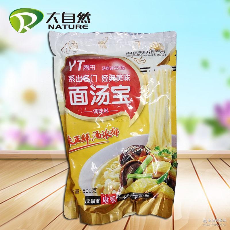 雨田面汤宝打面烩面米粉线面疙瘩鸭血粉丝调味料增鲜500g/袋