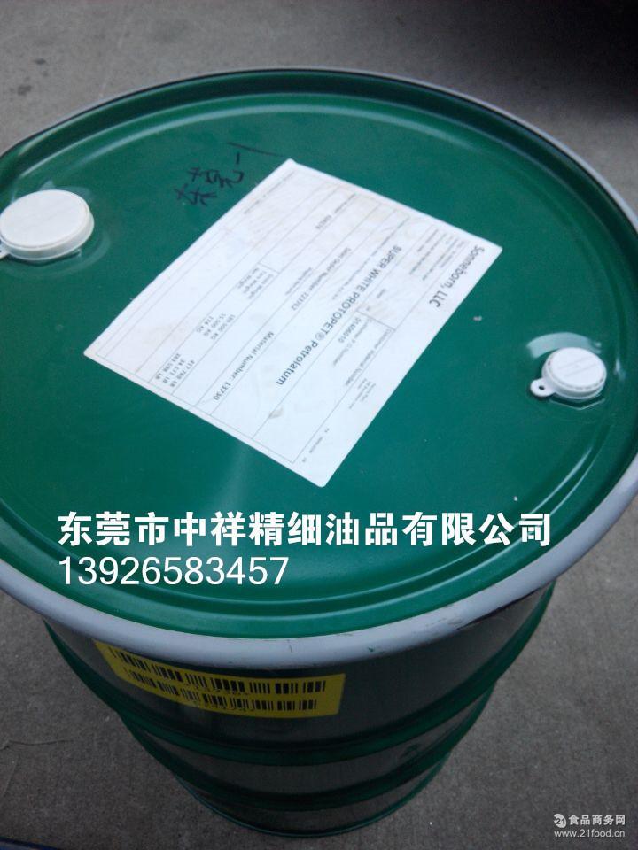 供应食品级润滑油白矿油CARNATION