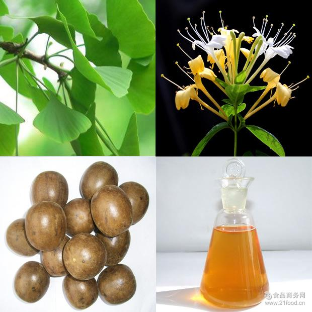 ZTC-金银花植物提取澄清剂