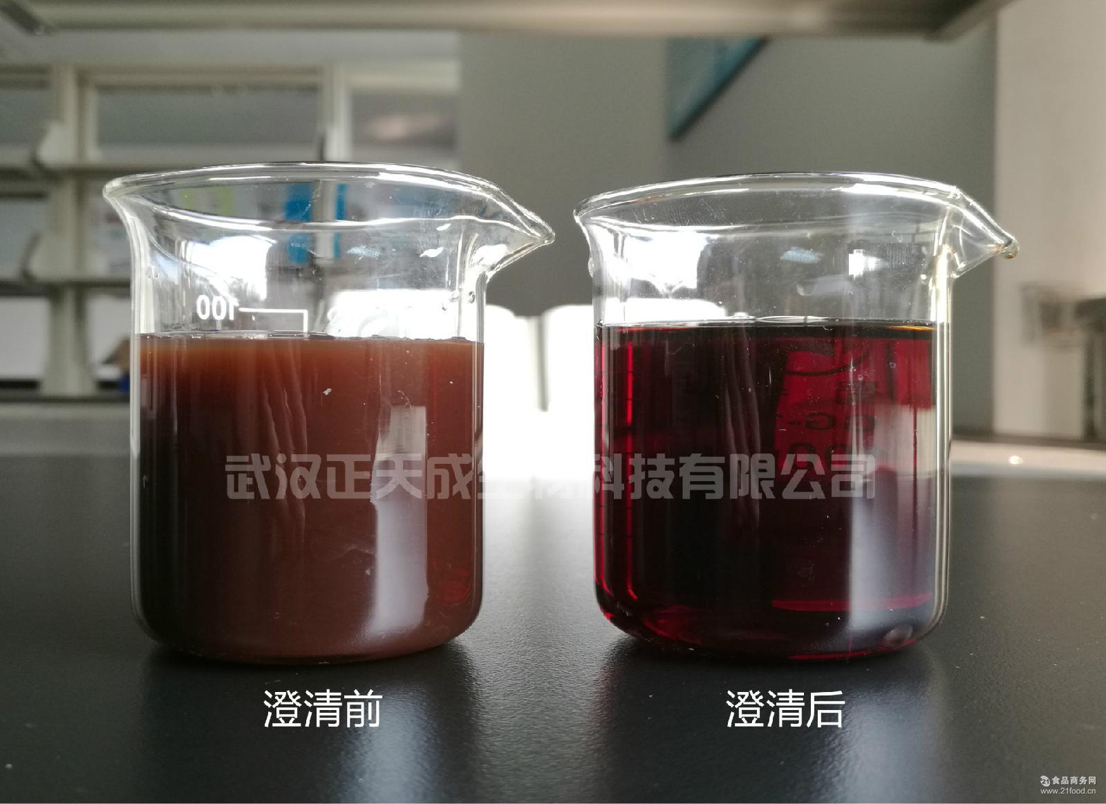 厂家供应ZTC1+1食品级天然保健酒药酒澄清剂使用简单方便快捷