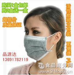 包邮 防一次性医用口罩 医用四层/4层活性炭口罩 防病毒 加厚防尘