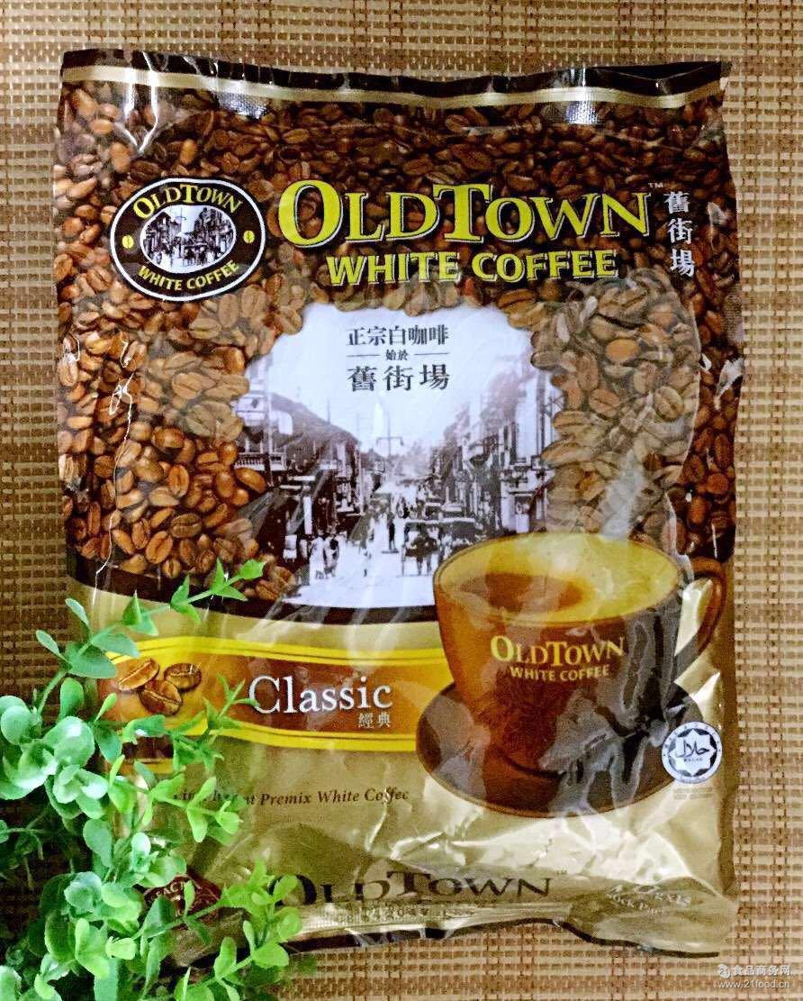 马来西亚旧街场速溶白咖啡三合一原味榛果味白咖啡600g正品