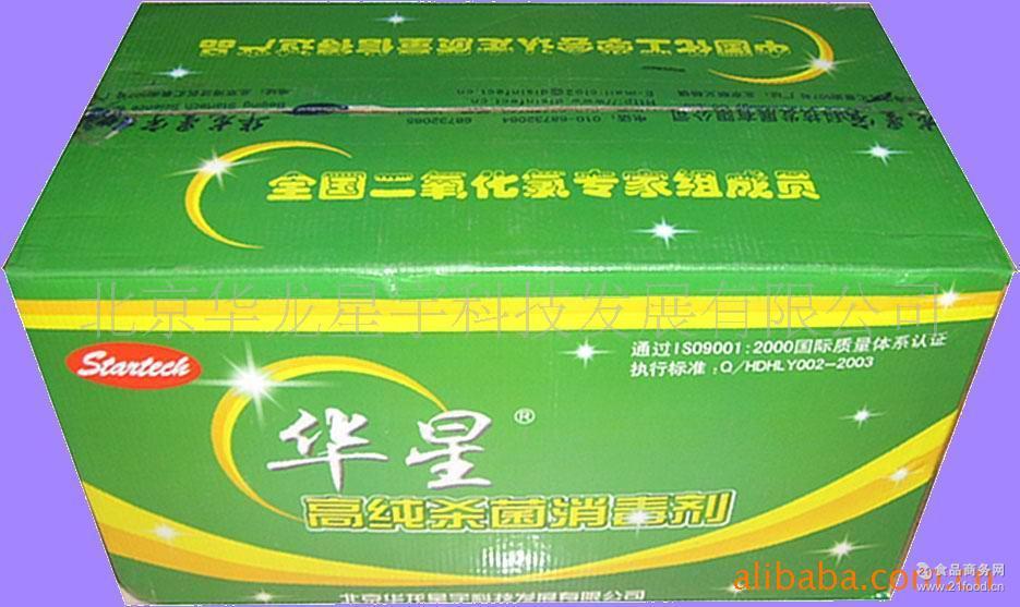 消毒粉剂 供应二氧化氯 杀菌灭藻剂