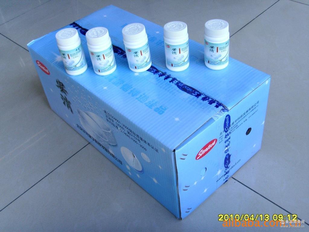 洗消剂 卫生防疫 消毒 高效 无残留二氧化氯消毒剂