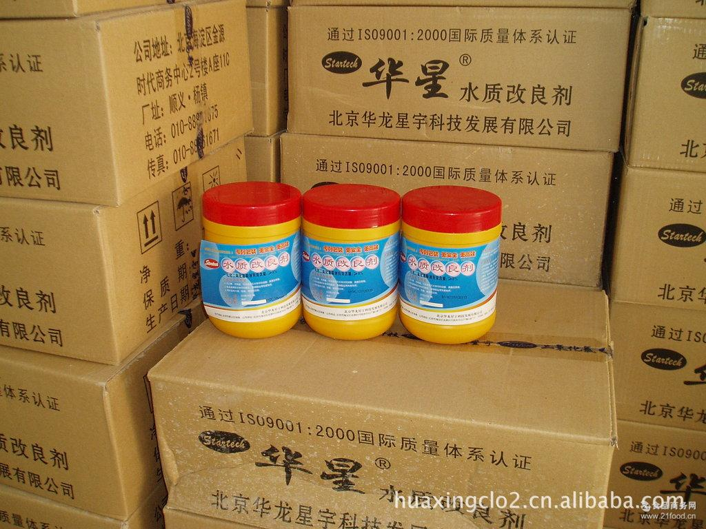 脱硫剂 食品除硫剂 二氧化硫清除剂