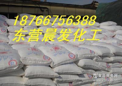 18766756388低价处理 山东东营晨发化工供应活性炭粉末状 颗粒