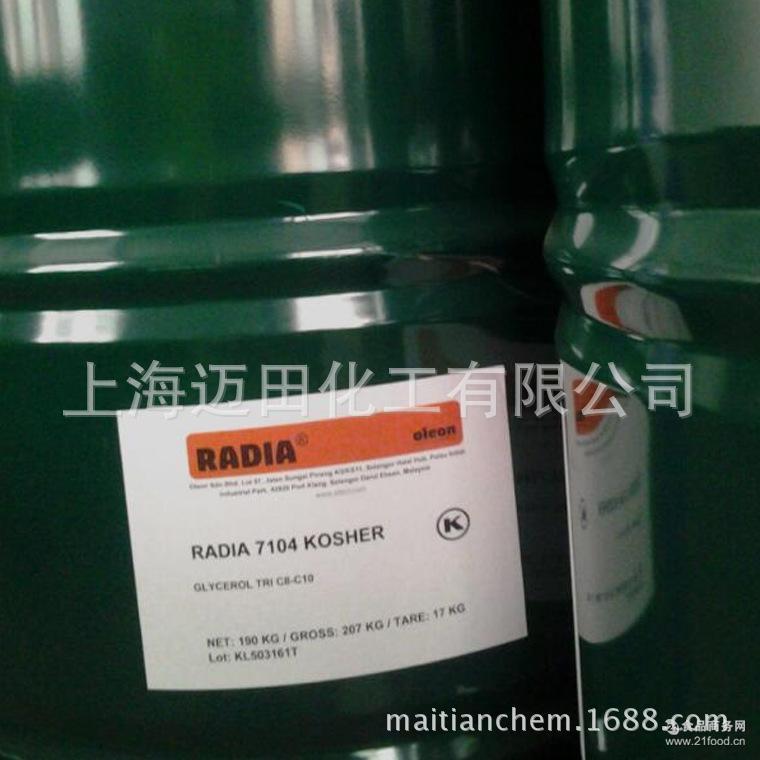 马来西亚欧利安OLEON辛癸酸甘油酯GTCC ODO原装进口食品级 MCT