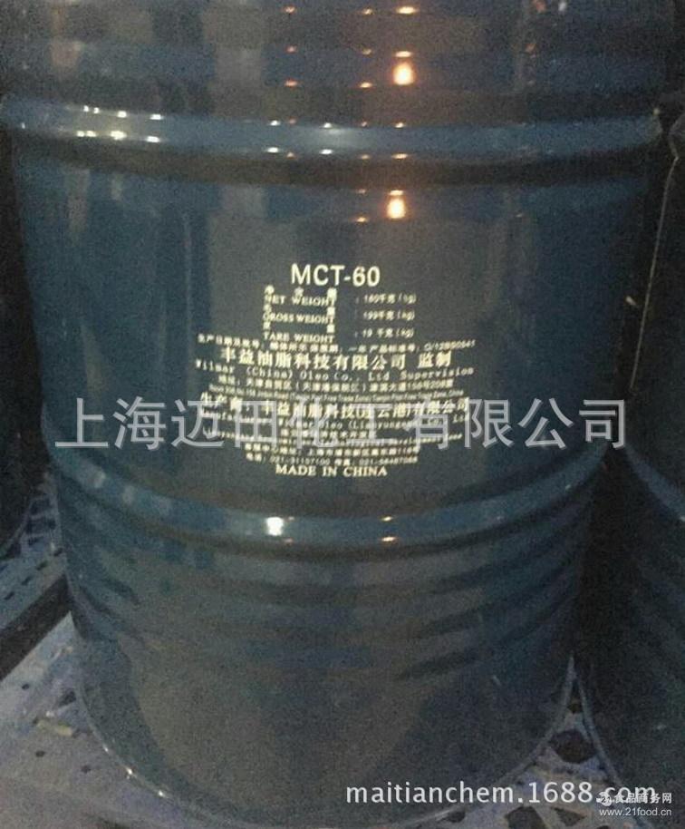 日化级 ODO 益海嘉里辛癸酸甘油酯MCT(全国一级代理 GTCC)