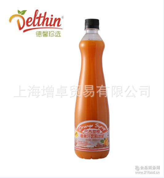 甜品 冰沙 厂家直销德馨巴西甜橙果汁浓浆不含人工色素适用于饮料