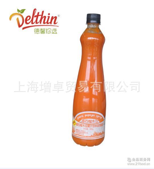 饮料 厂家直销德馨番石榴木瓜浓缩果汁不含色素适用于 甜品 冰沙