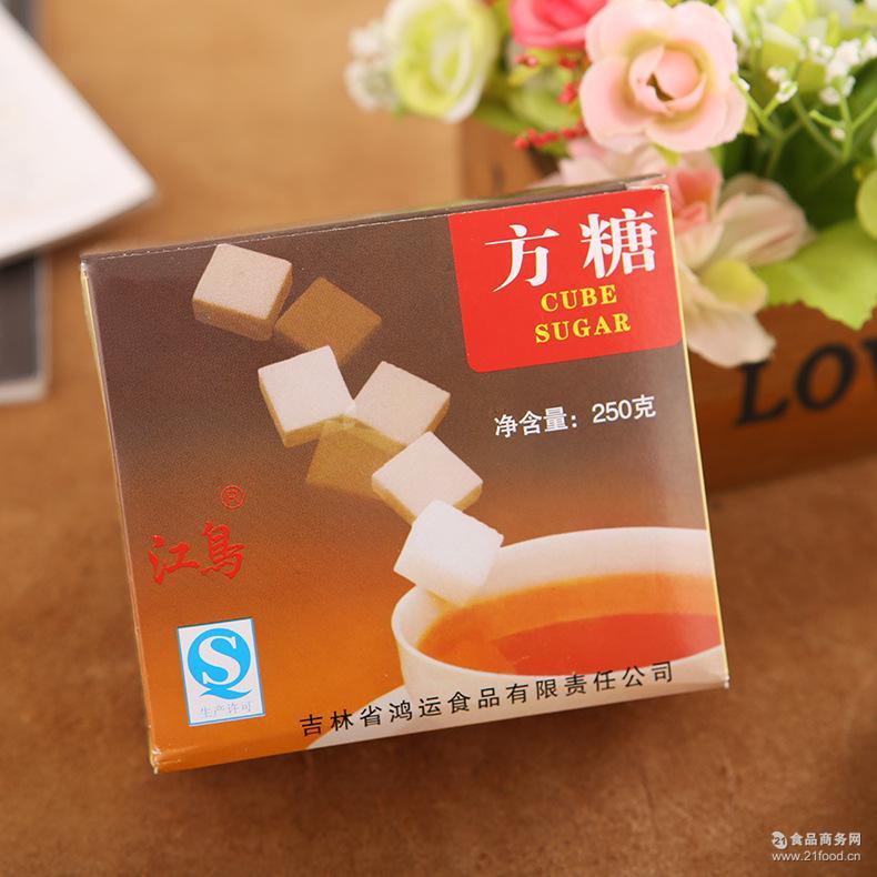速溶纯净方糖咖啡调糖伴侣 250g盒装咖啡调糖速溶方糖批发