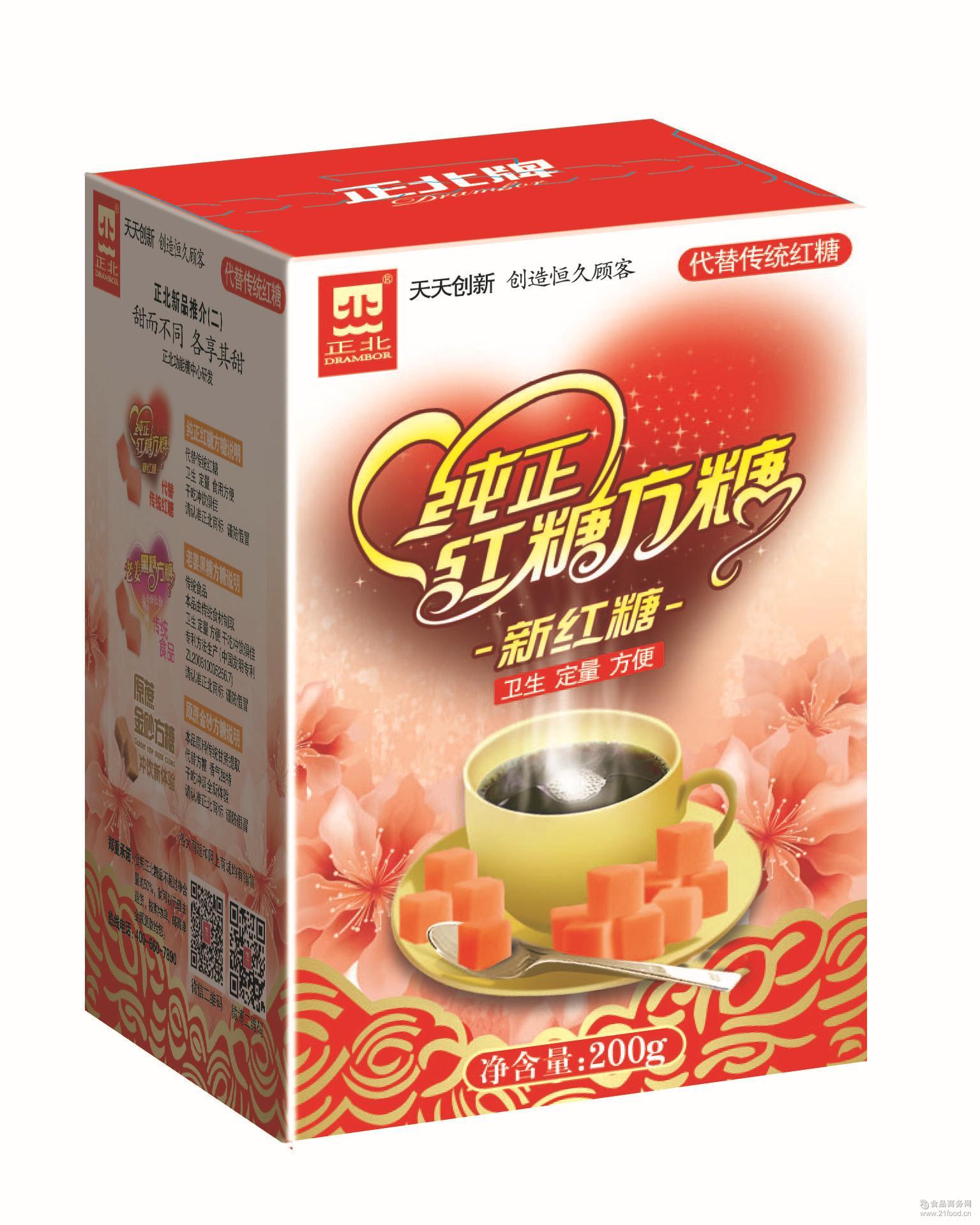 供应批发纯正红糖方糖 新款盒装女人红糖传统食品红糖