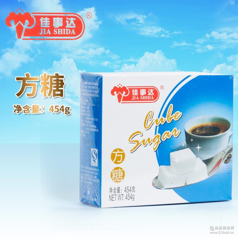 454g 咖啡伴侣 批发 佳事达方糖 速溶方糖