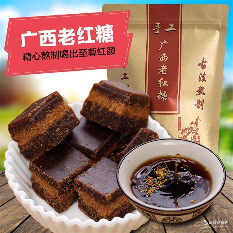 红糖块 广西纯甘蔗糖正宗手工红糖厂家直销批发一件代发老 黑糖