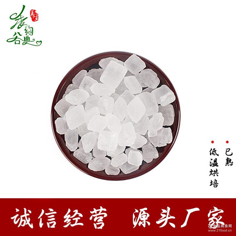 老冰糖 甘蔗糖 单晶冰糖 白冰糖 冰糖块冰糖烘培烹饪豆浆原料批发