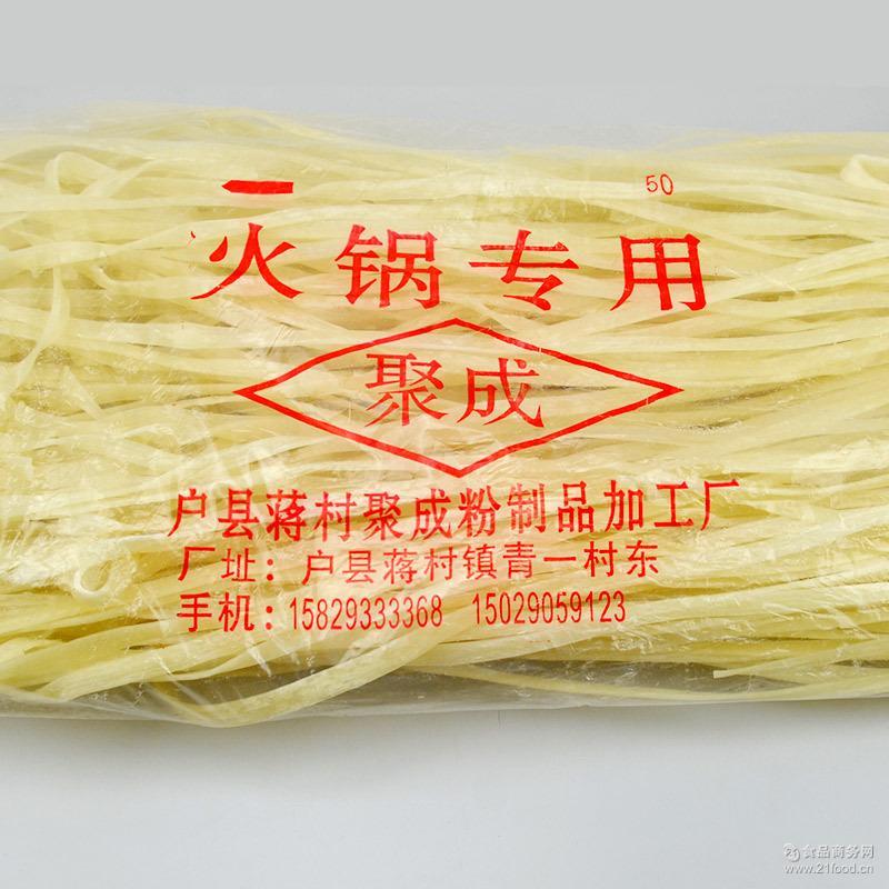 口感好 火锅专用粉带 手工粉条 市场* 厂家直销 量大优惠