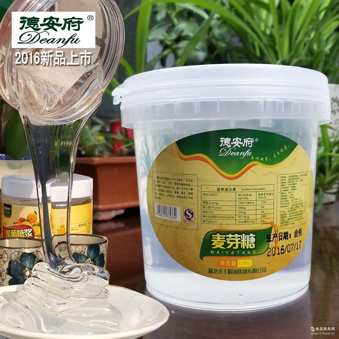 /牛轧糖炒板栗烘培原料包邮 德安府80%水饴透明麦芽糖浆糖稀1.2Kg