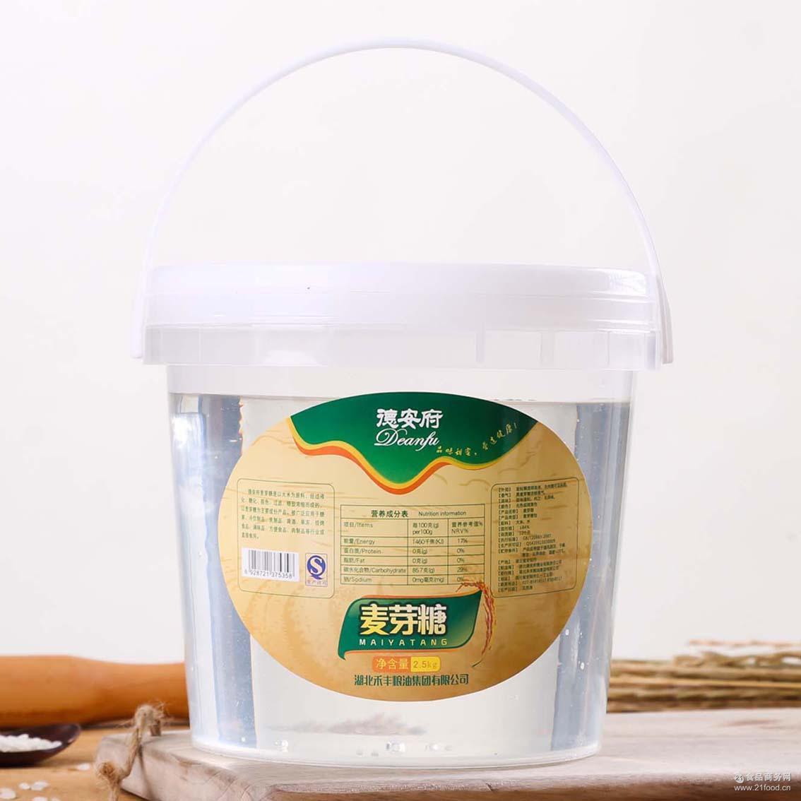 德安府透明75%麦芽糖稀2.5kg炒板栗烘培原料厂家直销大米原料包邮