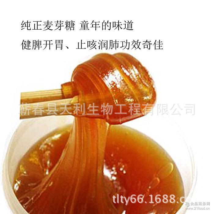实惠多多 厂家直销 质量稳定 传统麦芽糖(饴糖)味道纯正