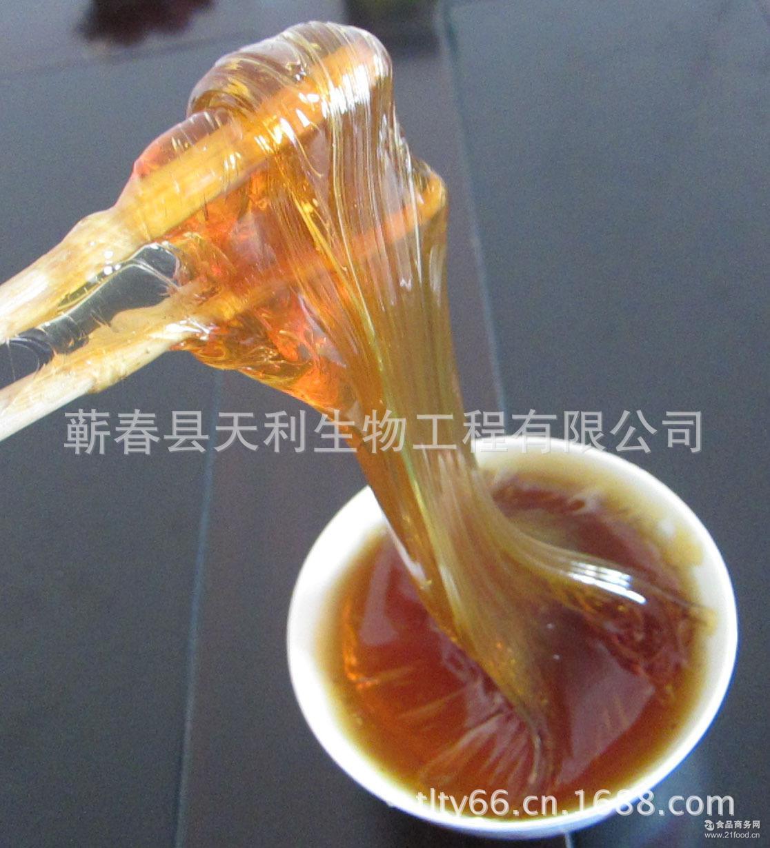 口感纯正无添加 饴糖 传统工艺 生产厂家直供优质麦芽糖 糖稀