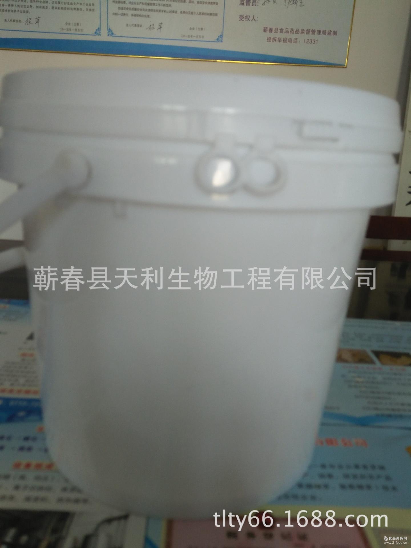 搅搅糖童年美好回忆 烘焙原料87度5公斤小包装麦芽糖饴糖糖稀