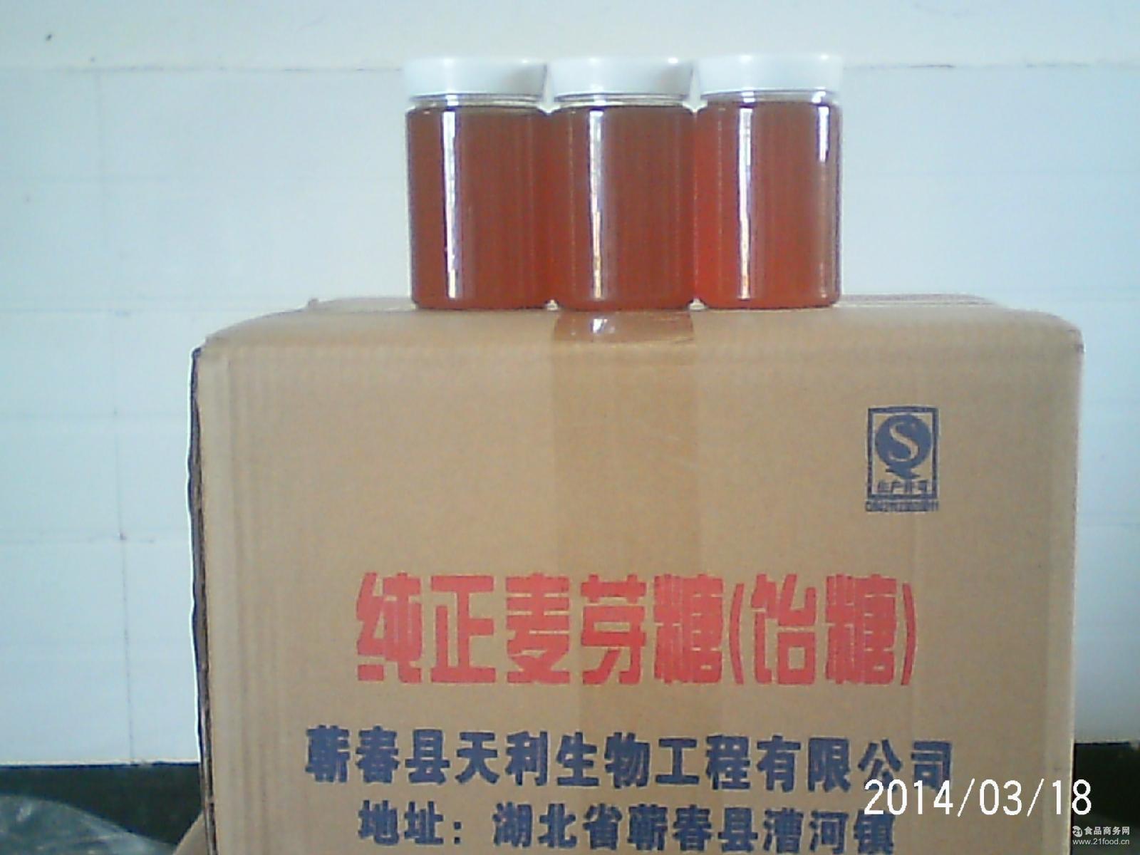 入药用麦芽糖(饴糖) 一瓶代发 糖稀 500克瓶装纯正麦芽糖