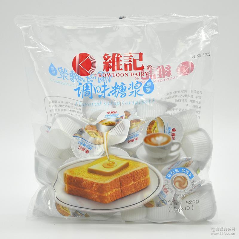 包邮 原味果糖 13gX40粒 咖啡奶茶好伴侣 维记调味糖浆