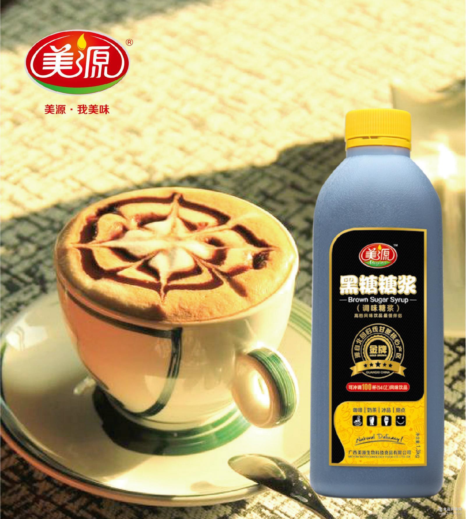 美源厂家直销液态黑糖糖浆奶茶烘焙咖啡果汁饮料调味品