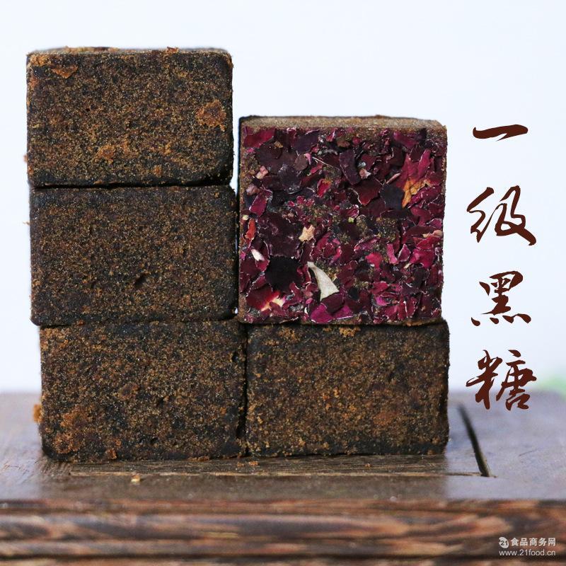 方块一级黑糖 六味批发 甘蔗黑糖 云南特产 老红糖