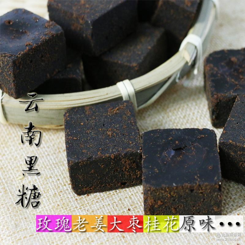 黑糖批发云南老红糖玫瑰古法红糖纯手工熬制甘蔗糖黑糖块散装古法