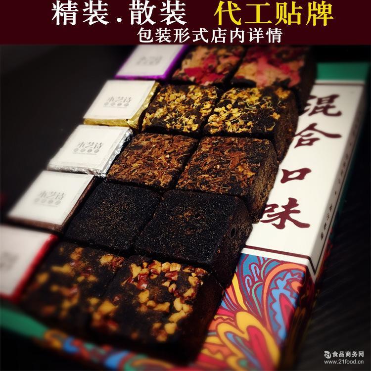 手工精制黑糖姜茶方糖块 批发云南古法黑糖 混合口味黑糖300g袋装