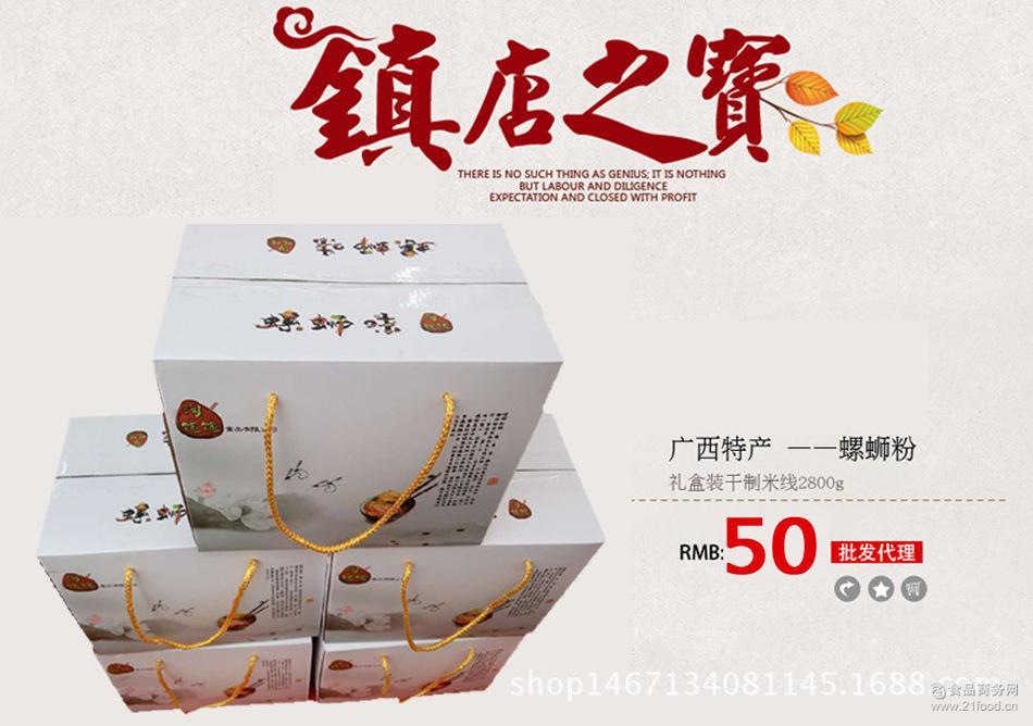 广西特产正宗柳州螺蛳粉螺丝粉真空装汤料包螺狮粉一件代发5包装