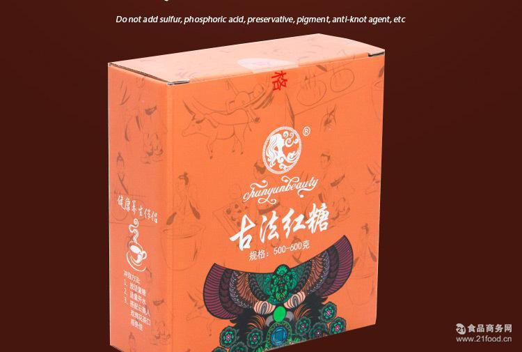 白酒 包装 包装设计 购物纸袋 酒 纸袋 750_505