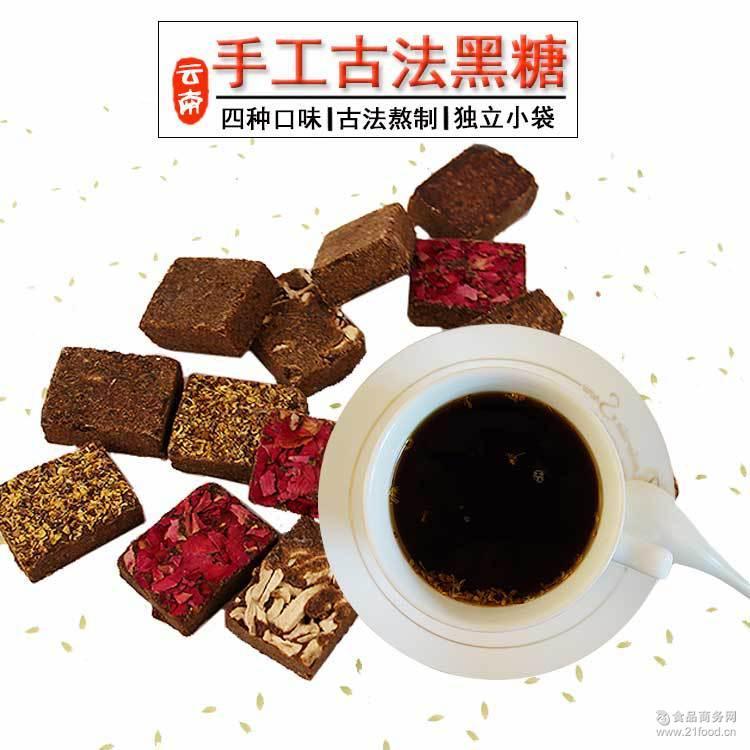 云南特产手工古法黑糖姜茶桂花玫瑰老姜口味独立小袋散装1kg包邮