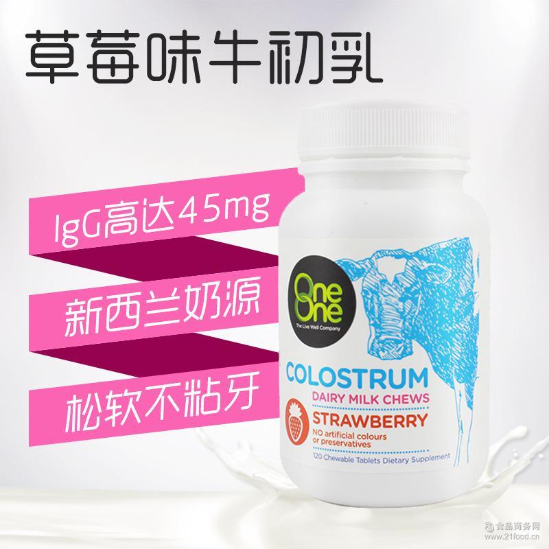进口牛初乳奶片 草莓味 新西兰OneOne奥尼 120片/瓶