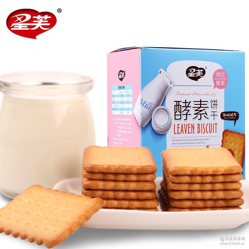 星芙纳豆酵素韧性牛奶饼干 办公室零食休闲早餐食品礼盒早餐饼干