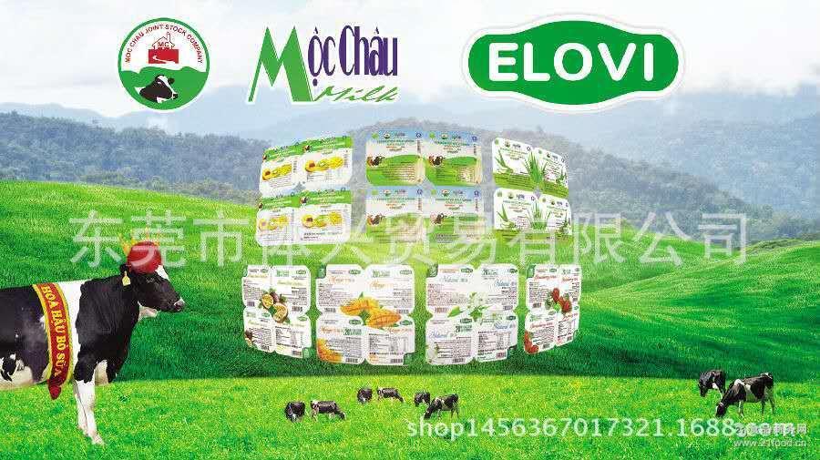 越南进口Moc Chau发酵型酸奶 水果味酸奶 儿童酸奶