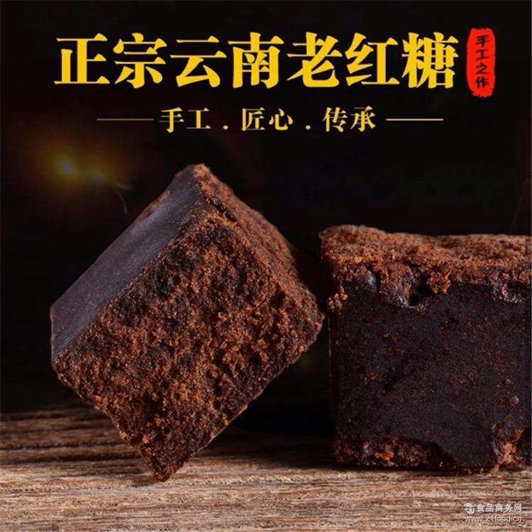 玫瑰四物黑糖桂花红枣红糖姜茶痛经暖宫 厂家直销古法纯手工黑糖