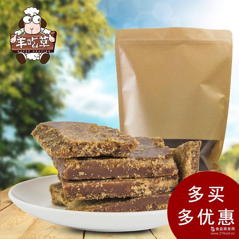 正品现货羊吃草土红糖500G袋装优质甘蔗糖块一件代发驱寒补血滋补