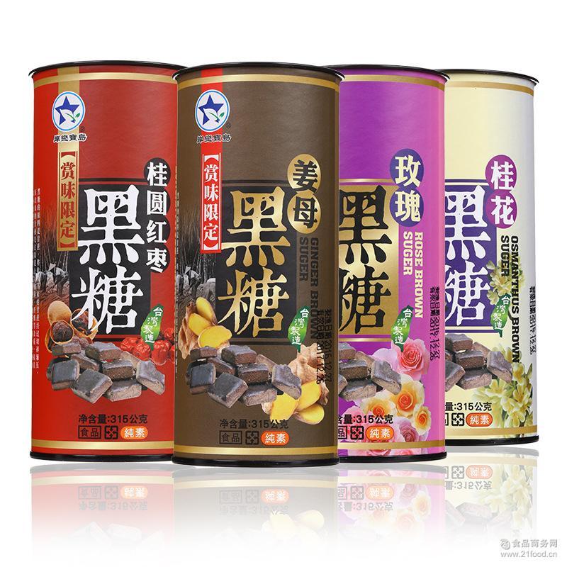 姜母 玫瑰 台湾进口桂圆红枣 桂花黑糖滋补姜茶冲饮食品现货批发
