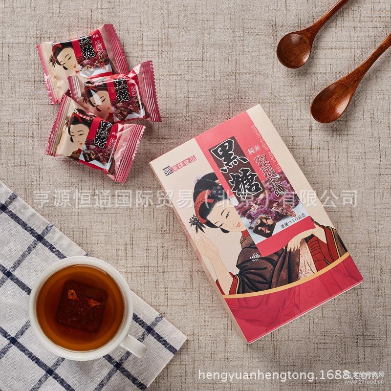 批发台湾原装进口养生乖英雄 黑糖块饮品120克*24盒/箱 玫瑰茶砖