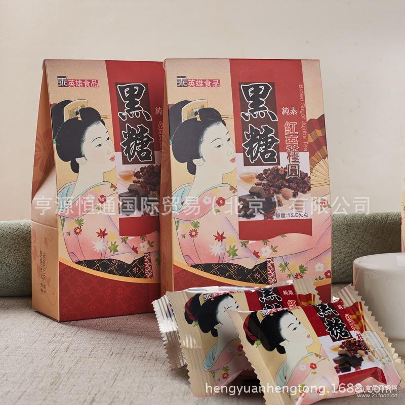 姜茶黑糖块饮品120克*24盒/箱 红枣玫瑰 批发台湾进口养生乖英雄
