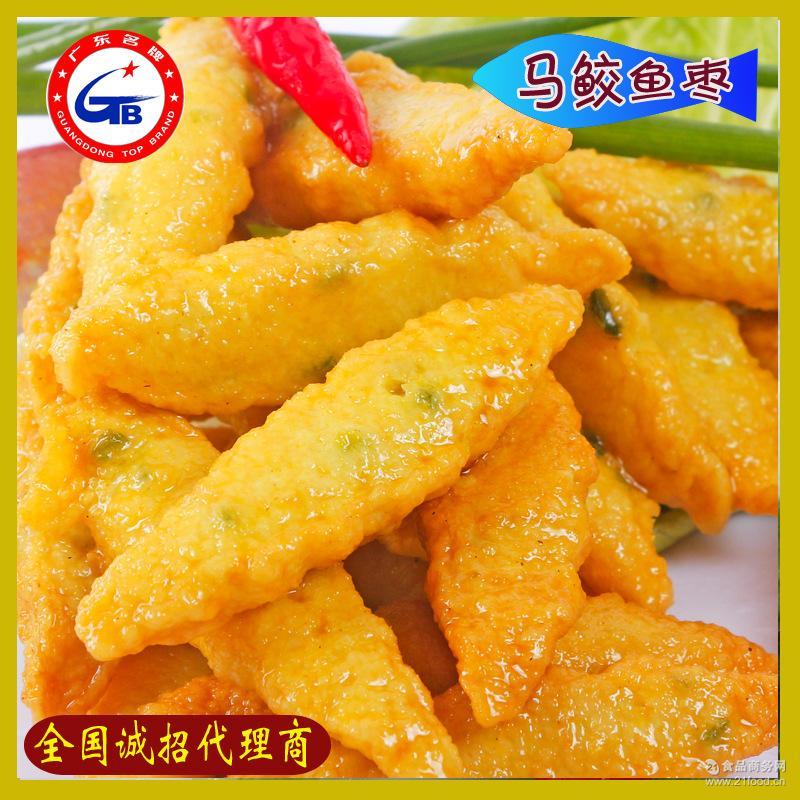 永海 马鲛鱼枣 火锅料 咖喱鱼蛋 鱼糜制品 高档 小吃店 鱼丸系列