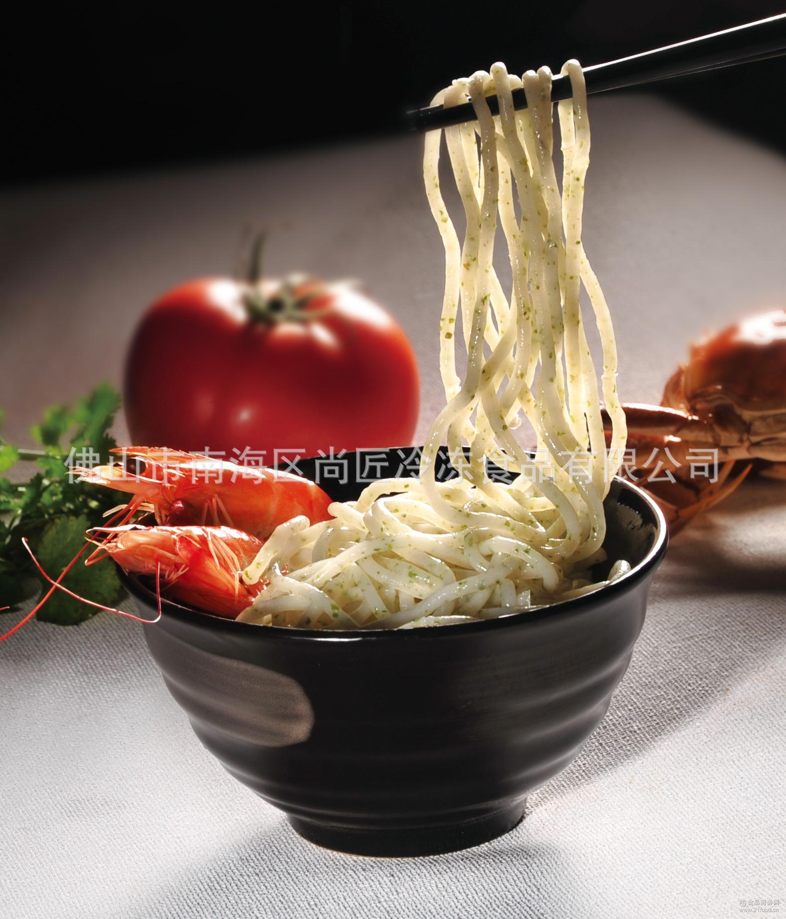 速冻鱼肉制品 【大量供应】尚匠海藻鱼面 火锅豆捞餐厅*