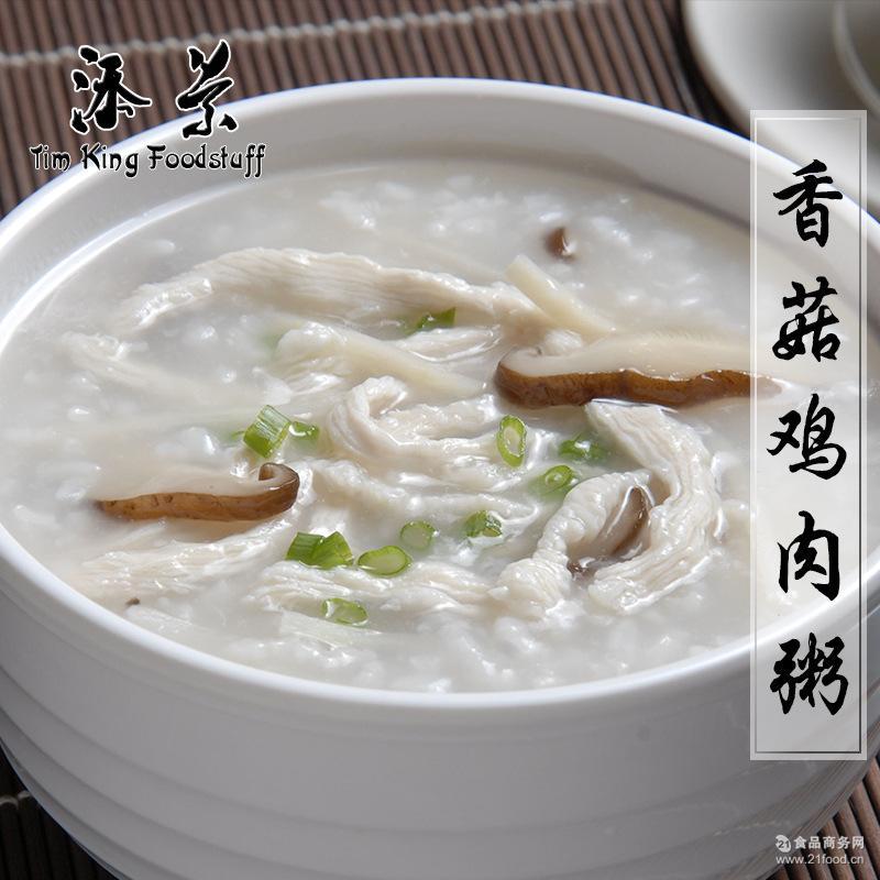 香菇鸡肉粥冷冻速食快餐料理包方便快餐调理包350g*网咖甜品店