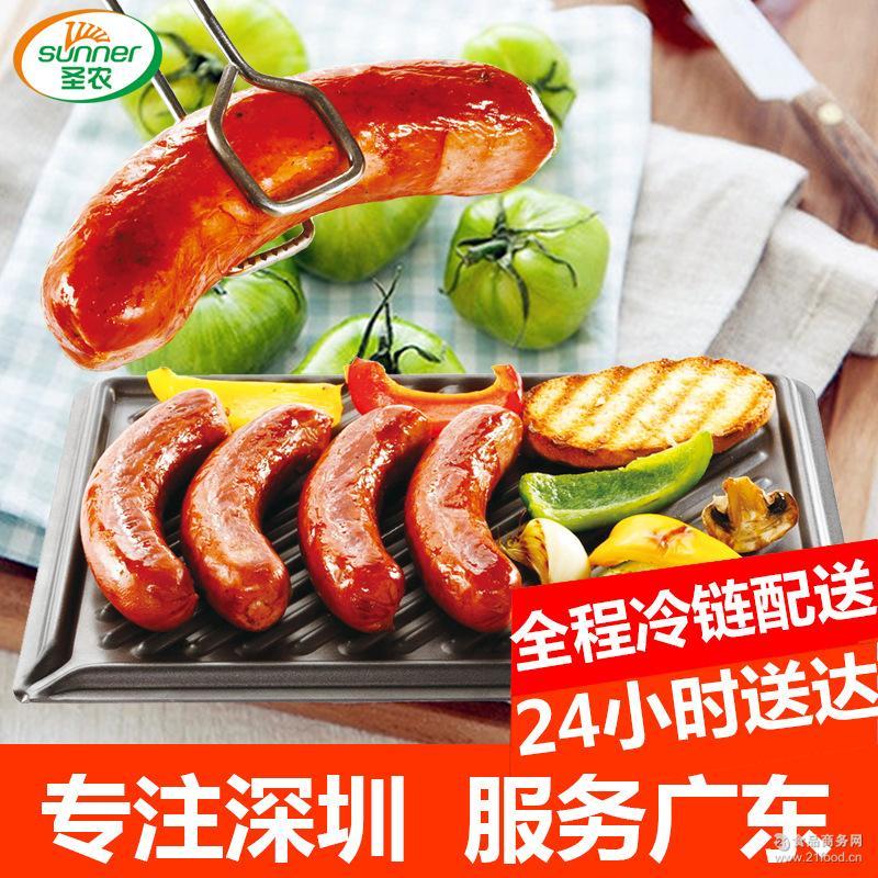 圣农*烤肠10kg箱台湾即食香肠热狗火山石烤肠油炸冷冻食品
