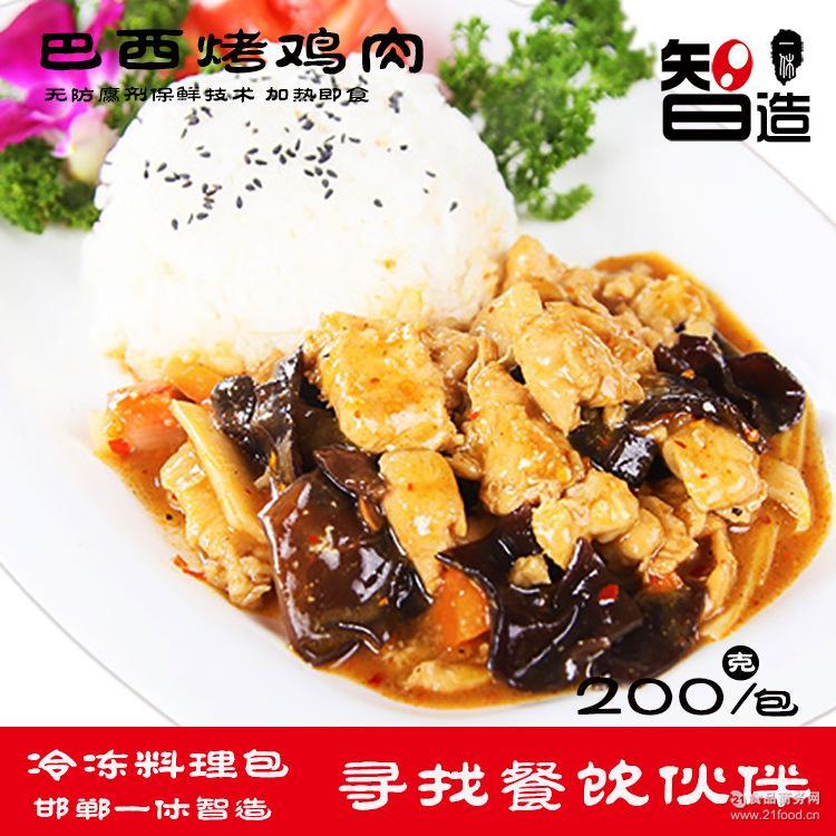 一休智造巴西烤鸡肉200g冷冻料理包方便自热米饭调理包外卖便当包