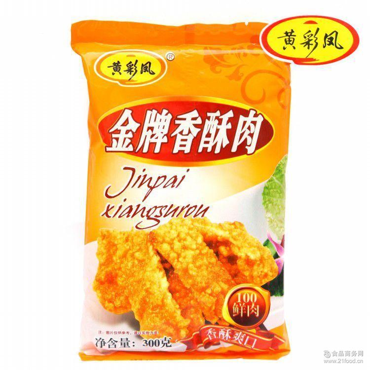 速冻食品 香酥爽口 *香酥肉 100%鲜肉 火热招商中 黄彩凤
